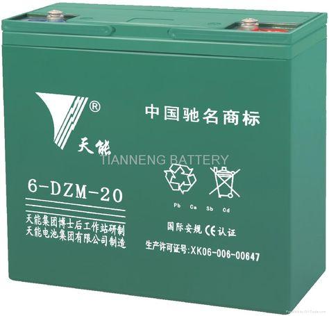 3 Baterías gel para motos 12V20AH nuevas original de fábrica