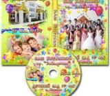 Impresion en discos cd,dvd y Blu-ray printables a todo color 53470253